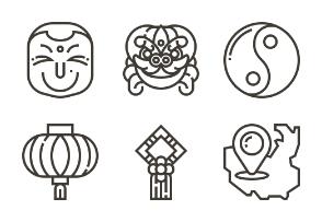 China Symbols