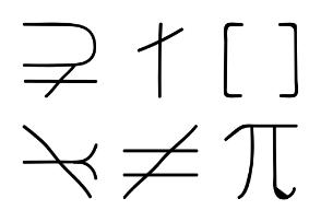 Mathematics Doodle 3